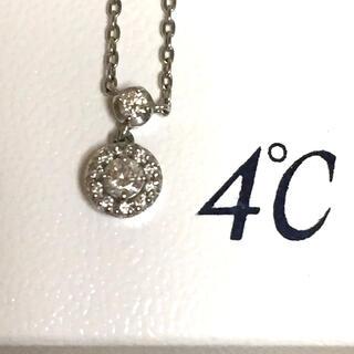 4℃ - 4°c プラチナ ダイヤモンド ネックレス