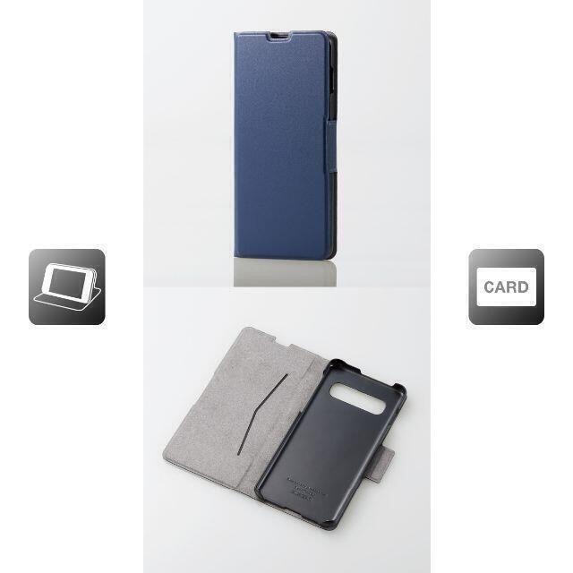 Galaxy S10 (SC-03L/SCV41)用 薄型 手帳型ケース 紺 スマホ/家電/カメラのスマホアクセサリー(Androidケース)の商品写真