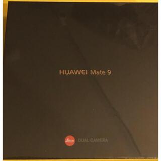 アンドロイド(ANDROID)のHuawei MATE9 SIMフリー ライカレンズ4GB/64GB ゴールド(スマートフォン本体)