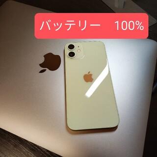 iPhone - iphone12mini 128gb 美品 バッテリー残量100%