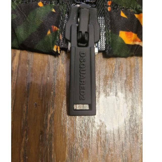 DSQUARED2(ディースクエアード)のDSQUARED2 虎 ナイロンジャケット メンズのジャケット/アウター(ナイロンジャケット)の商品写真