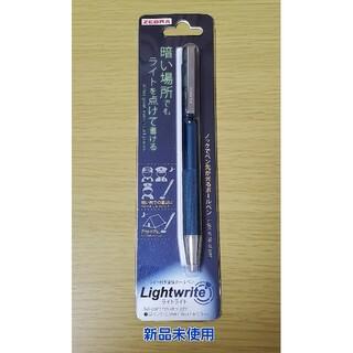 ゼブラ(ZEBRA)の【新品未使用】ZEBRA ライト付き油性ボールペン LightWrite(ペン/マーカー)