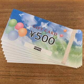 ジョイフル本田 株主優待券 4,000円