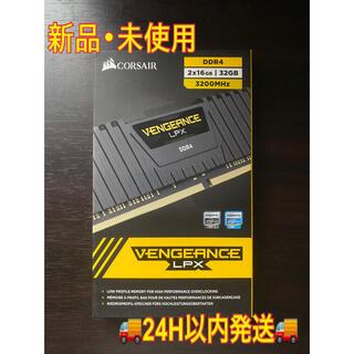 【新品】CORSAIR DDR4 3200MHz メモリ32GB【16GB×2】