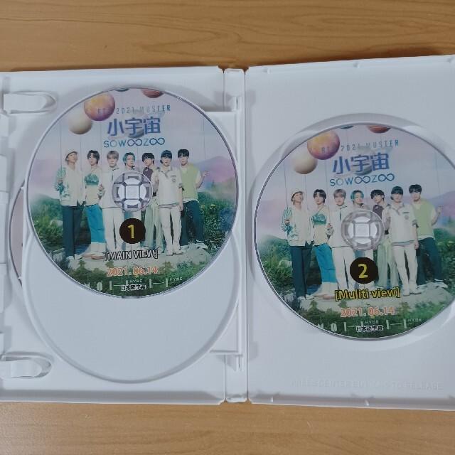 BTS Sowoozoo 6/13.14 (4枚) DVD エンタメ/ホビーのCD(K-POP/アジア)の商品写真