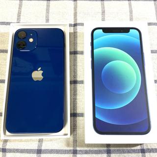 Apple - 【期間限定特典付き】iPhone 12 mini 128GB SIMフリーモデル
