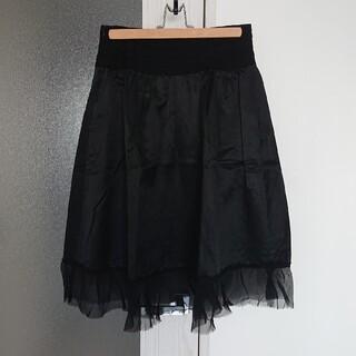 スピックアンドスパンノーブル(Spick and Span Noble)のスピックアンドスパンノーブル ブラックコットンシルクスカート(ひざ丈スカート)