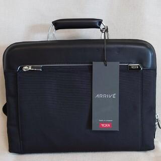 トゥミ(TUMI)の【新品未使用】TUMI255000D2ハリファックスポートフォリオブリーフケース(ビジネスバッグ)