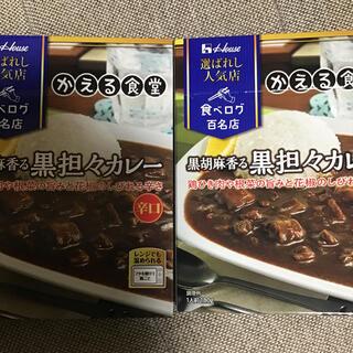 ハウスショクヒン(ハウス食品)の黒胡麻香る黒坦々カレー×2(インスタント食品)