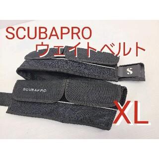 スキューバプロ(SCUBAPRO)の希少 XL スキューバプロ ウェイトベルト 美品 ダイビング SCUBAPRO(マリン/スイミング)