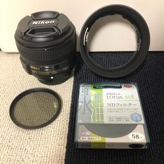 Nikon - Nikon AF-S NIKKOR 50mm f/1.8Gとフィルター