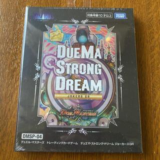 デュエルマスターズ - デュエマ ストロングドリーム ジョーカーズ GR DMSP-04