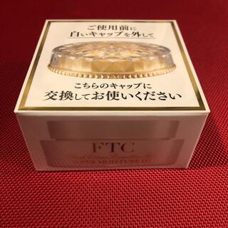 エフティーシー(FTC)のFTC ラメラゲル スーパーモイスチャー DX 58g(オールインワン化粧品)