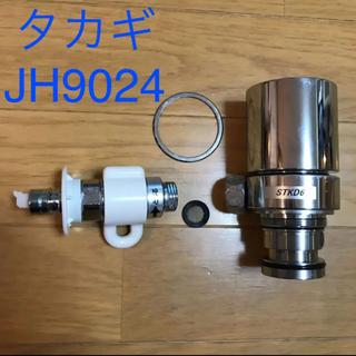 食器洗浄機に 高木takagi分岐止水栓 JH9024
