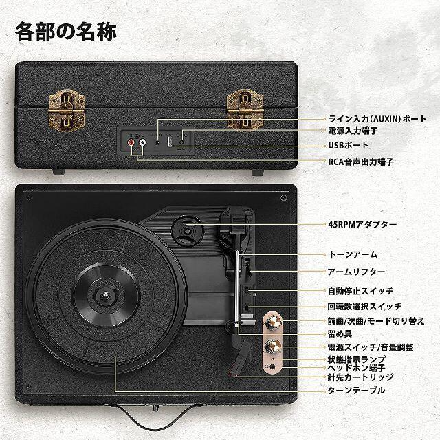 【新品☆特価】VOKSUN スーツケース型 レコードプレーヤー スピーカー内蔵 スマホ/家電/カメラのオーディオ機器(ポータブルプレーヤー)の商品写真
