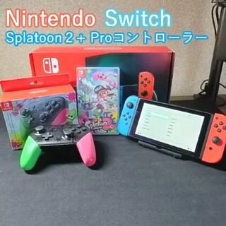 Nintendo Switch - Nintendo Switch + スプラトゥーン2+Proコントローラーセット