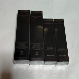 第一三共ヘルスケア - ブライトエイジ BRIGHTAGE 化粧品 2点ずつ4本セット 化粧水 乳液状美