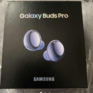 SAMSUNG -     GALAXY Buds Pro SM-R190 purple
