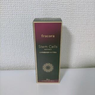フラコラ - fracora フラコラ美容液 ヒト幹細胞培養エキス原液 30ml 原液美容