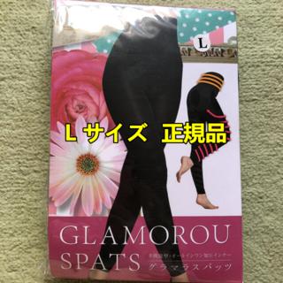 直接購入オッケー【Lサイズ】グラマラスパッツ 1枚