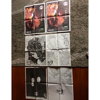 鬼滅の刃 新聞広告 伊黒小芭内 甘露寺蜜 作者コメント 日経新聞 煉獄(印刷物)
