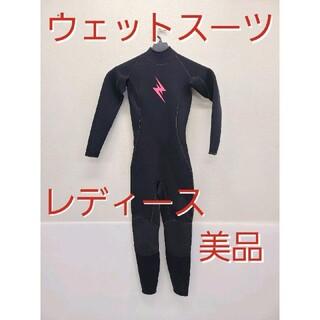 美品 ウェットスーツ フルスーツ スキューバダイビング ボディーボードサーフィン