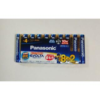 Panasonic - 送料無料 Panasonic エボルタ乾電池単4形 10本セット 日本製