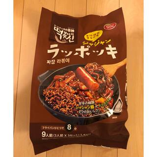 コストコ(コストコ)のラッポッキ ジャジャン麺3人前1セット(インスタント食品)