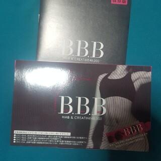 新品未開封 BBB トリプルビー 30包 1箱