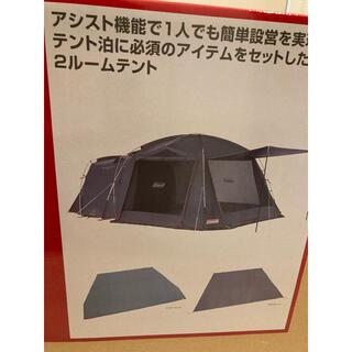 Coleman - 【直営店限定アイテム】タフスクリーン2ルームハウス スタートパッケージ