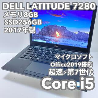 DELL - 【美品・MSオフィス付き】DELL LATITUDE 7280 第7世代i5