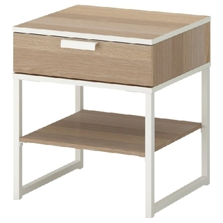 IKEA - TRYSIL トリスィル サイドテーブル IKEA