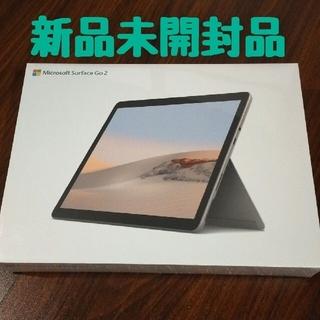 マイクロソフト(Microsoft)のSurface Go 2 STQ-00012(タブレット)