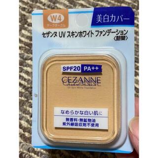 CEZANNE(セザンヌ化粧品) - セザンヌ UVスキンホワイトFD 替 W4