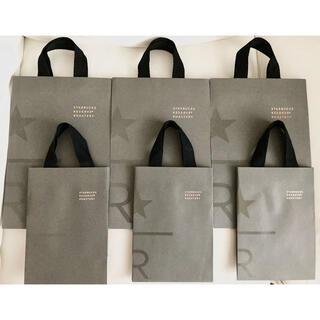 Starbucks Coffee - スターバックス リザーブロースタリー東京 ショッパー  ショップ袋 紙袋