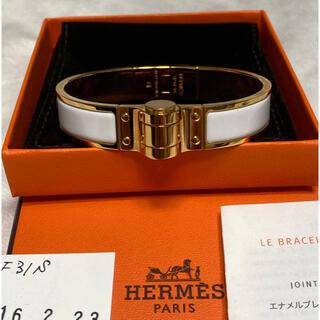 エルメス(Hermes)の⭐️超お洒落❗️新品・未使用❗️エルメス ブレスレット シャルニエール❗️(ブレスレット/バングル)