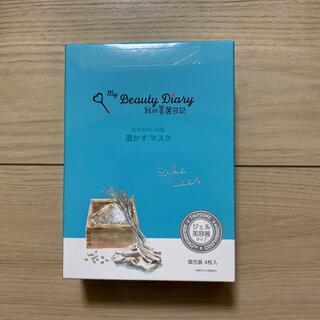 ワタシノキレイニッキ(我的美麗日記([私のきれい日記))の我的美麗日記パック 6箱(パック/フェイスマスク)