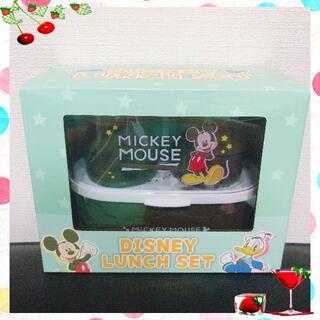 ディズニー(Disney)の【新品】ミッキーマウスディズニーランチセット(非売品)(キャラクターグッズ)
