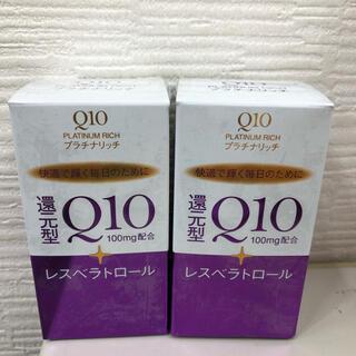 SHISEIDO (資生堂) - 資生堂 Q10プラチナリッチ 60粒×2セット レスペラトロール