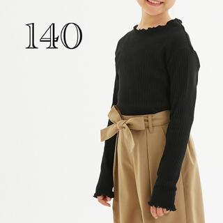 GU - 長袖Tシャツ gu  140