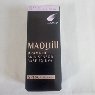 MAQuillAGE - マキアージュ 化粧下地ドラマティックスキンセンサーベースEX UV+トーンアップ