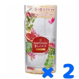 ピーアンドジー(P&G)のレノアハピネス 柔軟剤 詰替用 2袋(洗剤/柔軟剤)