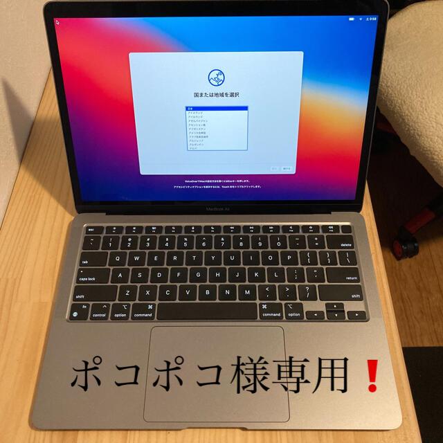 Apple(アップル)のポコポコ様専用!MacBook air M1  スマホ/家電/カメラのPC/タブレット(ノートPC)の商品写真