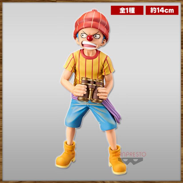 BANDAI(バンダイ)のワンピース バギー フィギュア エンタメ/ホビーのフィギュア(アニメ/ゲーム)の商品写真
