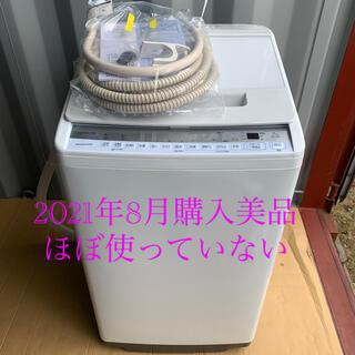 日立 - 2021年 全自動洗濯機 ビートウォッシュ BW-V70F-W 洗濯7.0kg