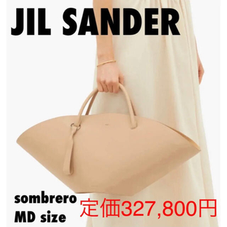 Jil Sander - 定価32万★新品★JIL SANDER sombreroミディアムライトベージュ