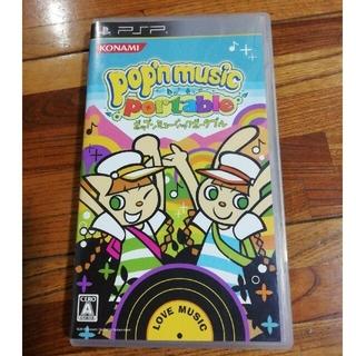 コナミ(KONAMI)のポップンミュージック ポータブル PSP(携帯用ゲームソフト)