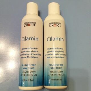 新品未使用 ドクターズチョイス シラミンローション(240ml) Cilamin