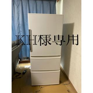 アクア AQUA 冷蔵庫AQR-271F