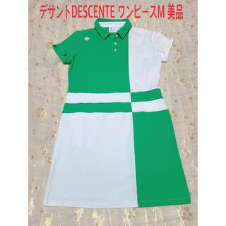 DESCENTE - デサント DESCENTE ワンピース M 美品
